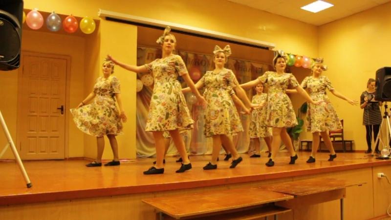 Танец Подружки