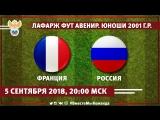 Международный турнир