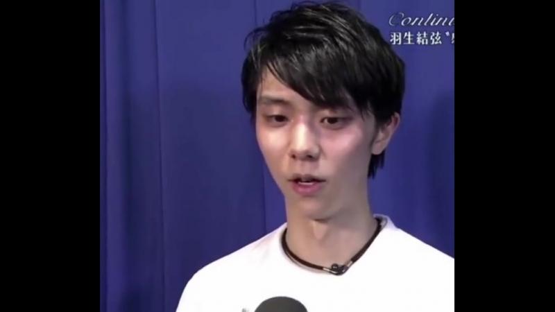 Yuzuru Hanyu CiONTU 1-3 2018