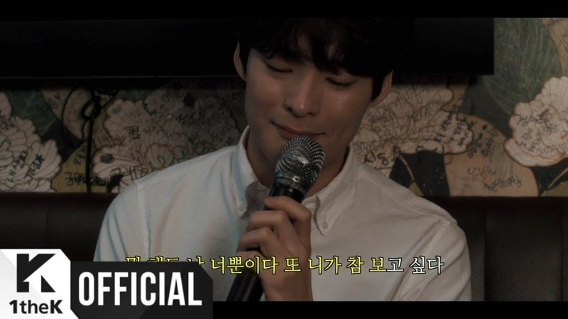 [MV] 6 to 8 _ A remembrance song after parting(헤어지면 생각나는 노래)