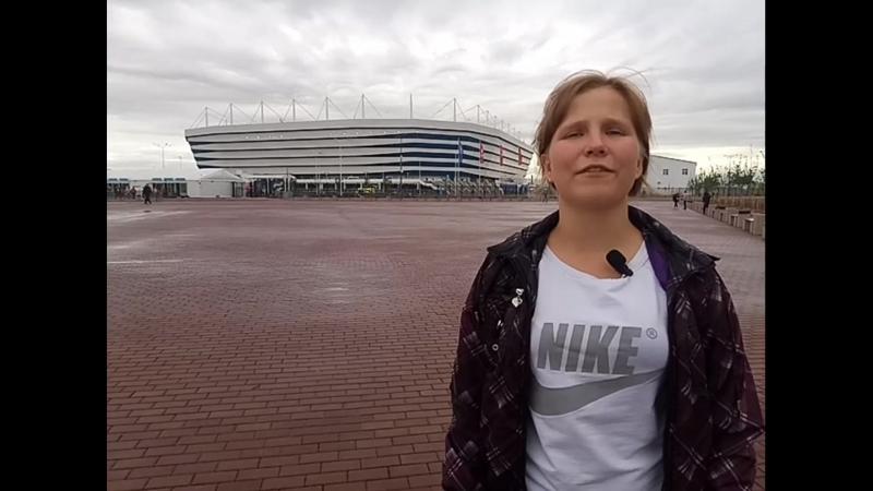 Репортаж 《Стадион》часть 5.