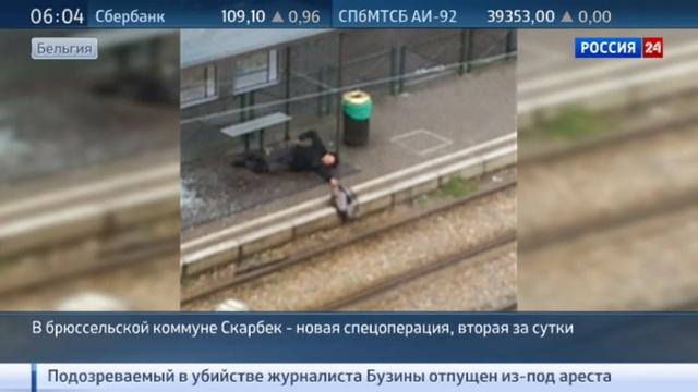 Новости на Россия 24 • Бельгийские спецслужбы продолжают операцию по обезвреживанию террористов