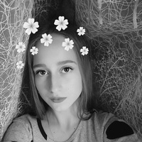 Анна Перлановська