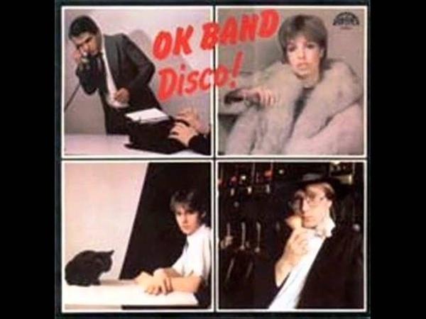 OK Band - Rytmus Srdce