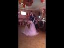 Наш первый свадебный танец Бьянка и Мот