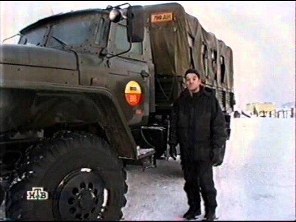 Авто для спецназа Внутренних Войск