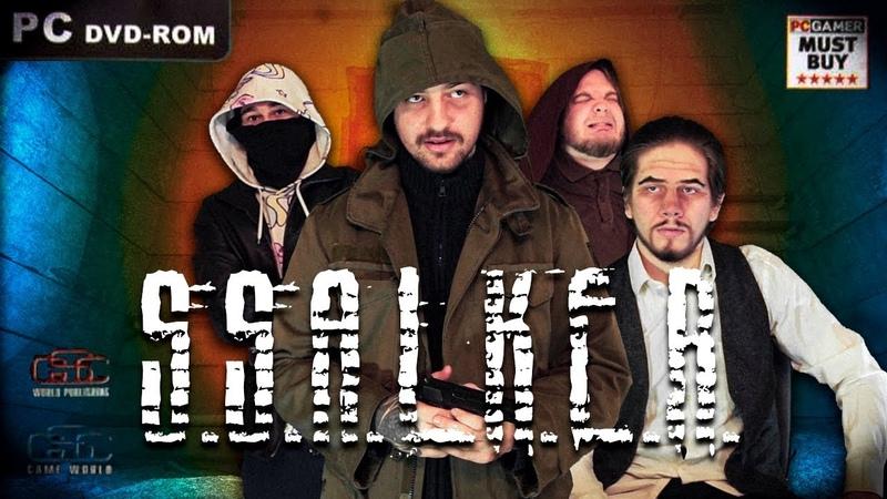 S.S.A.L.K.E.R.