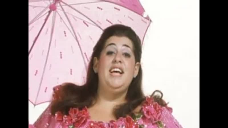 Mama Cass - When I Just Wear My Smile