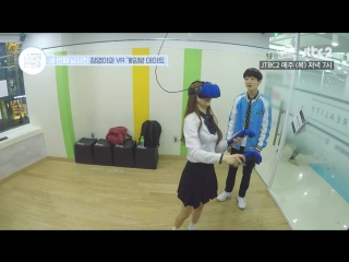 180531 @ I've Fallen In Love With You   Real Teen Romance EP. 5