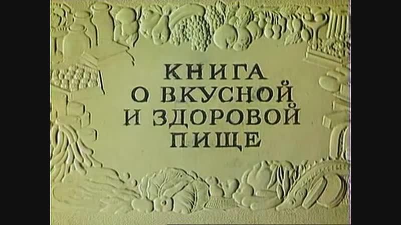 AKULA.IN_yurii_nikulin_fitil_-_vlip_1962