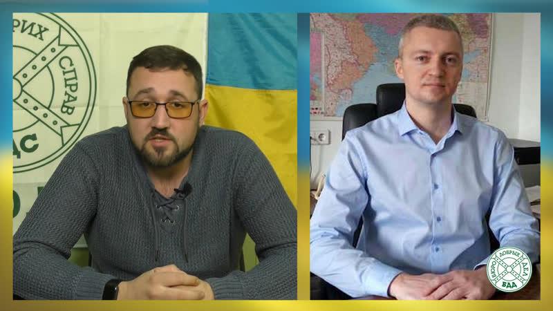 Що робити з євробляхою: онлайн-конференція з питань розмитнення