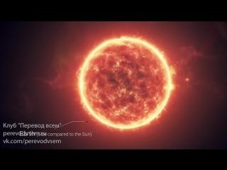 Создание спецэффектов в Blender: космические элементы