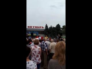 Волгодонск. 4 августа