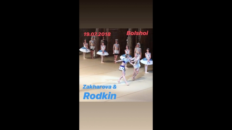 "Video - 36/1 19.07.2018 ""La Fille du Pharaon"" Svetlana Zakharova and Denis Rodkin, BolshoiTheatre 🎭"
