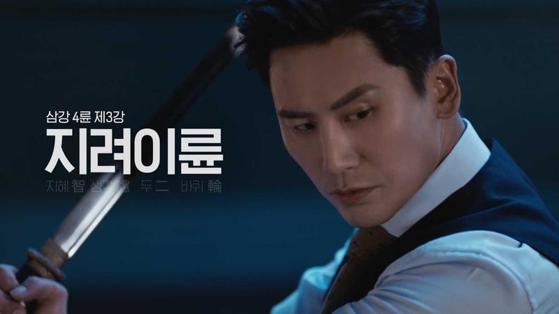 QM6 삼강사륜 제 3강. 지려이륜 편 (feat. 우효광)