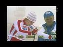 Skid-VM 1982 - Oslo (Holmenkollen) - 15 km, herrar