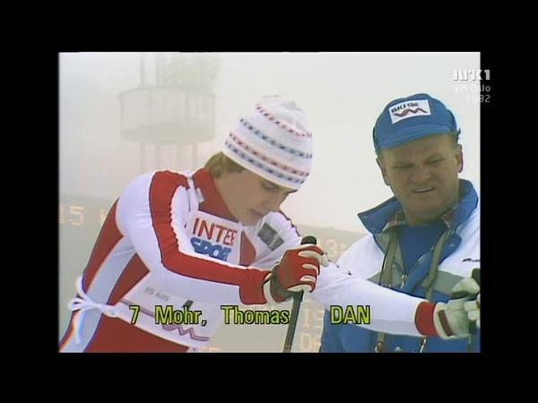 Skid VM 1982 Oslo Holmenkollen 15 km herrar