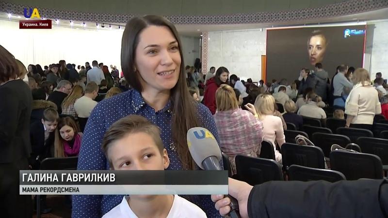 Репортаж UATV з II Всеукраїнська олімпіада з ментальної арифметики