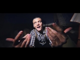 Тони Раут feat. Ivan Reys - Бэдмэн