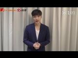 181015 EXO Lay Yixing @ Hunan Youth League Weibo Update