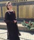 Айзиля Батырханова фото #46