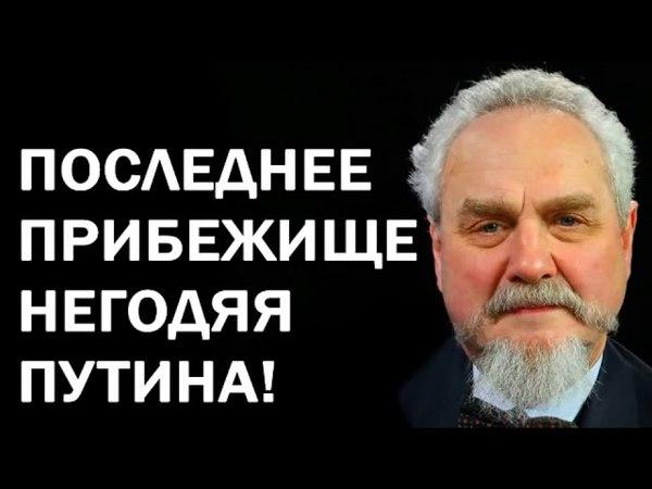 Андрей Зубов -