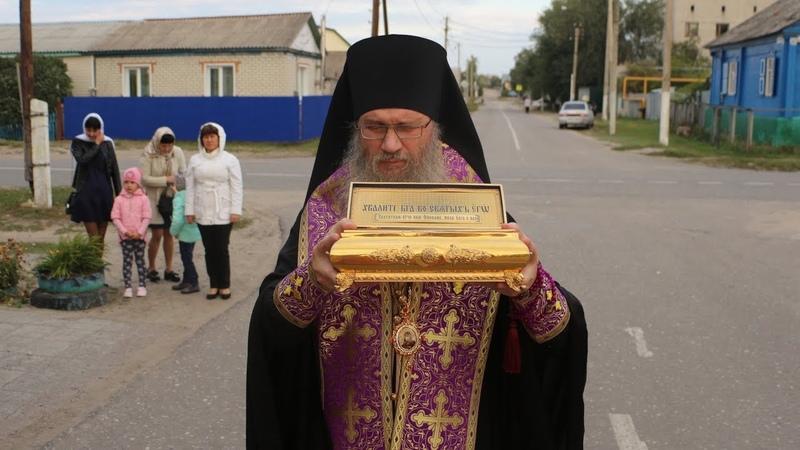 Святитель Феофан Затворник в Урюпинске. 2018