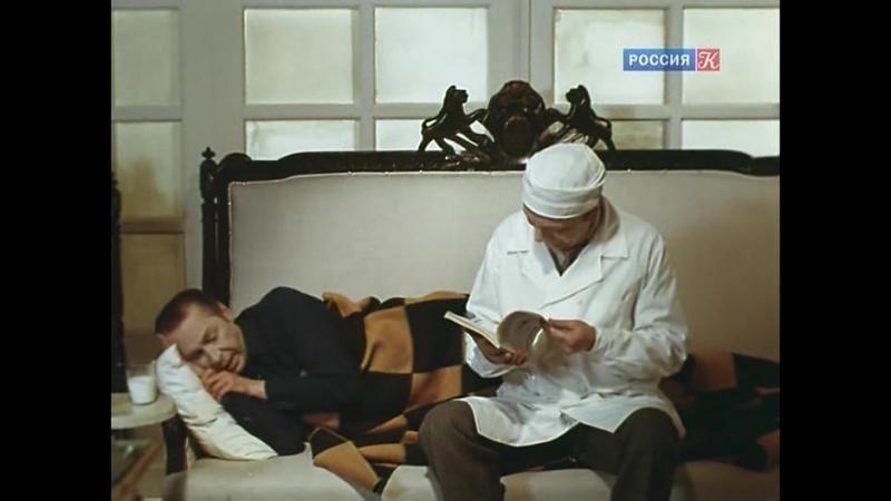 Дни хирурга Мишкина 1 серия. 1976 год.