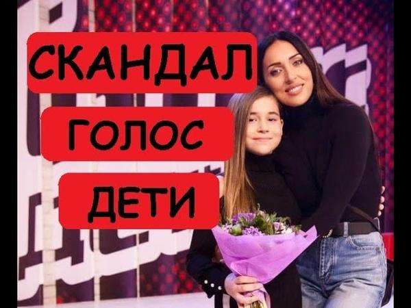 «Это блат»: победа дочери Алсу возмутила зрителей шоу «Голос. Дети»