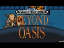 Beyond Oasis/ The Story of Thor 1 Sega. SMD