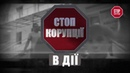 Одеський національний медуніверситет знову в епіцентрі скандалу
