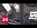 Донбасс за сутки обстреляли 17 раз есть жертвы Россия 24