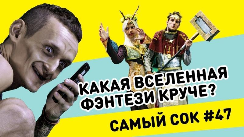 Как прошёл ЮНИКОН в Минске? ОБЗОР от lemon velcom