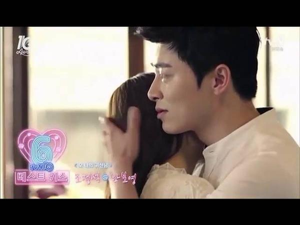 Park Bo Young/Jo Jung Suk (Kiss Award) TVNAwards