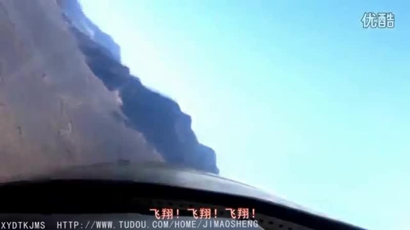 中国空军宣传片4