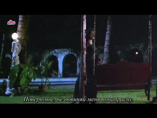 O Priya Priya - Dil   Madhuri Dixit, Aam...рус.суб.) (720p).mp4