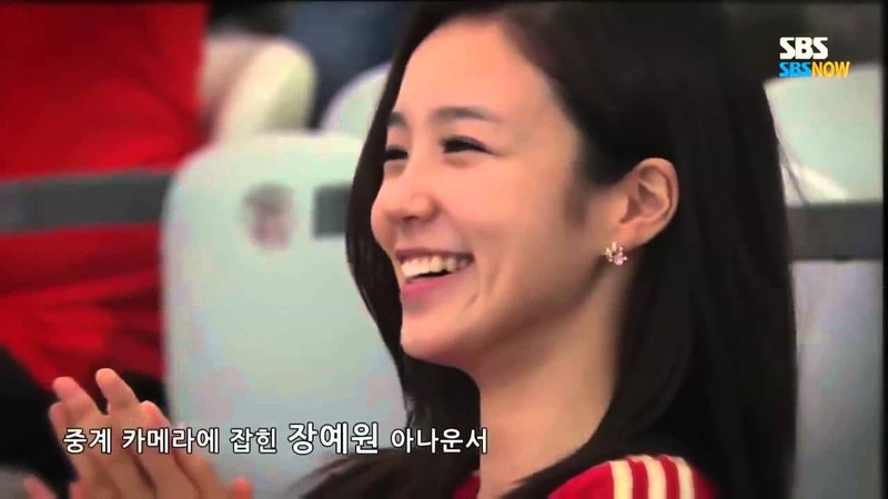 2014 Dünya Kupasında Kamerayı Görünce Gülen Güney Koreli Bayan