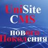 UniSite cms готовые сайты для интернет бизнеса