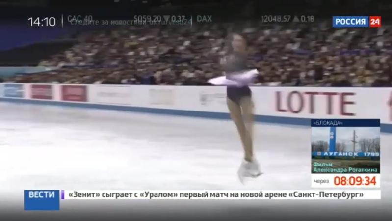 Новости на Россия 24 • Мировой рекорд Медведевой. Серебро фигуристов сборной России
