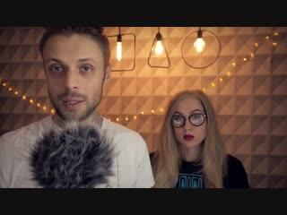 [ДА НИЛ] Элджей - 1love (Официальная реакция)