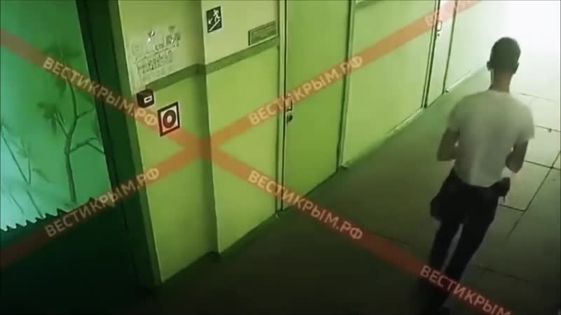 Сташное видео в Керче