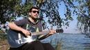 Песня Виктора Цоя — Когда твоя девушка больна | Русские рок песни под гитару | cover by G.Andrianov