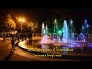 День молодёжи в Тимашевске. Пенная вечеринка. 11 августа 2018