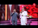 Иосиф Кобзон и Бедрос Киркоров - Една българска роза (Юбилейный вечер Бедроса Киркорова)