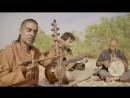 ТЕРЕМ КРОССОВЕР 2018 УЧАСТНИКИ Faran Ensemble Израиль