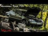 Volkswagen Passat B5+ VR5 2.3L  17 years after purchase