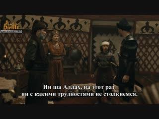 Анонс к 123 серии.(на русском, субтитры)