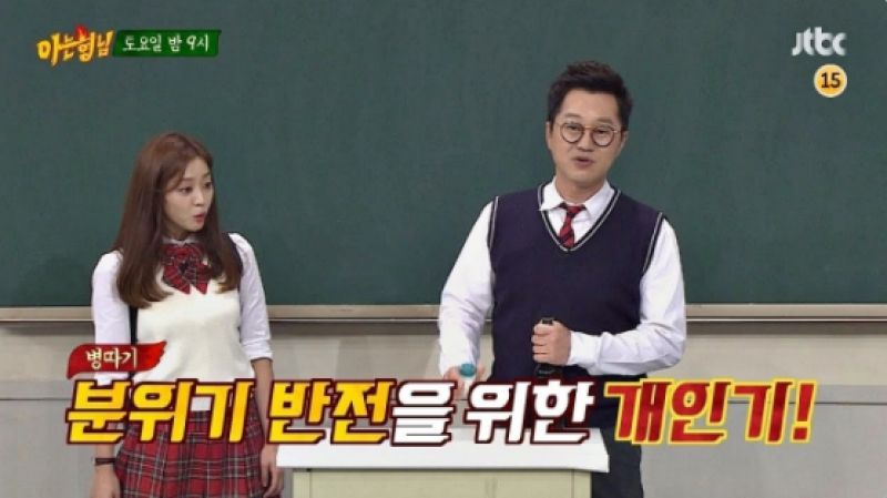 [PREVIEW] Knowing Brothers | Знающие братья (EP. 125)