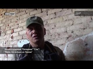 Военнослужащий Пятнашки Стас: