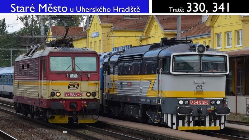 Trains - Staré Město u Uherského Hradiště (CZ) - 14.7.2018